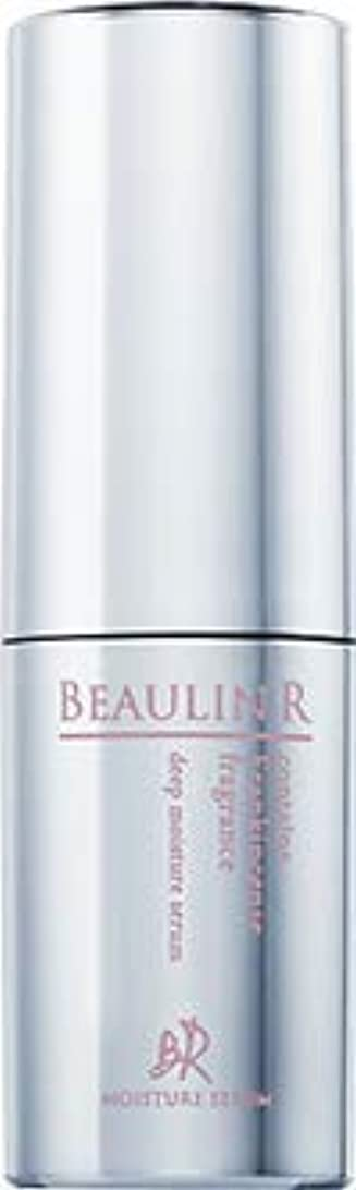 お世話になった偽善つぶやき美容液モイスチャーセラム 30ml BEAULIN R(ビューリンアール)