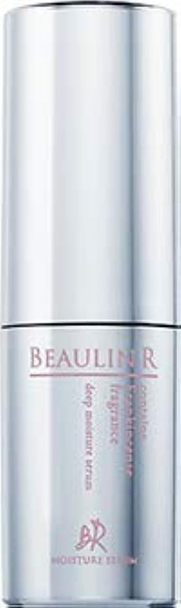 リークベーリング海峡ハイブリッド美容液モイスチャーセラム 30ml BEAULIN R(ビューリンアール)