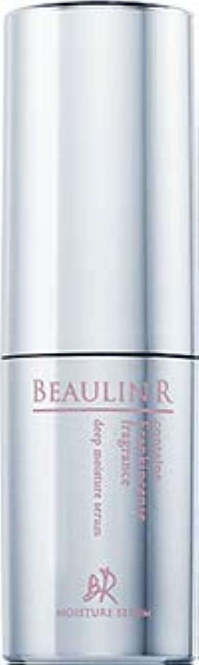 スプリット作る公然と美容液モイスチャーセラム 30ml BEAULIN R(ビューリンアール)