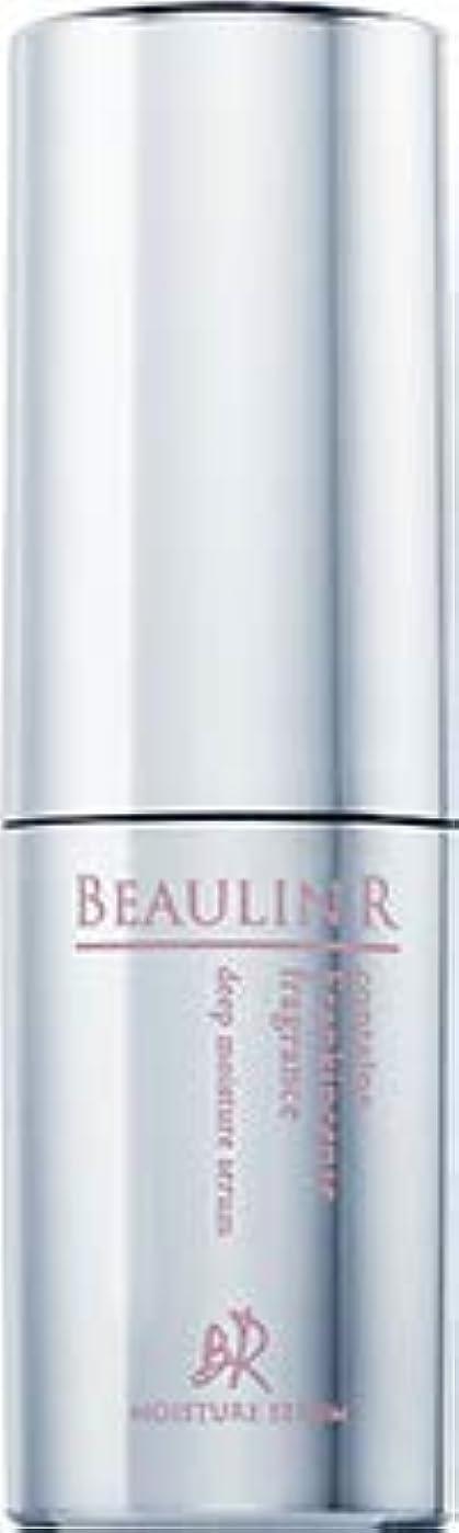 どちらもオープニング全体に美容液モイスチャーセラム 30ml BEAULIN R(ビューリンアール)