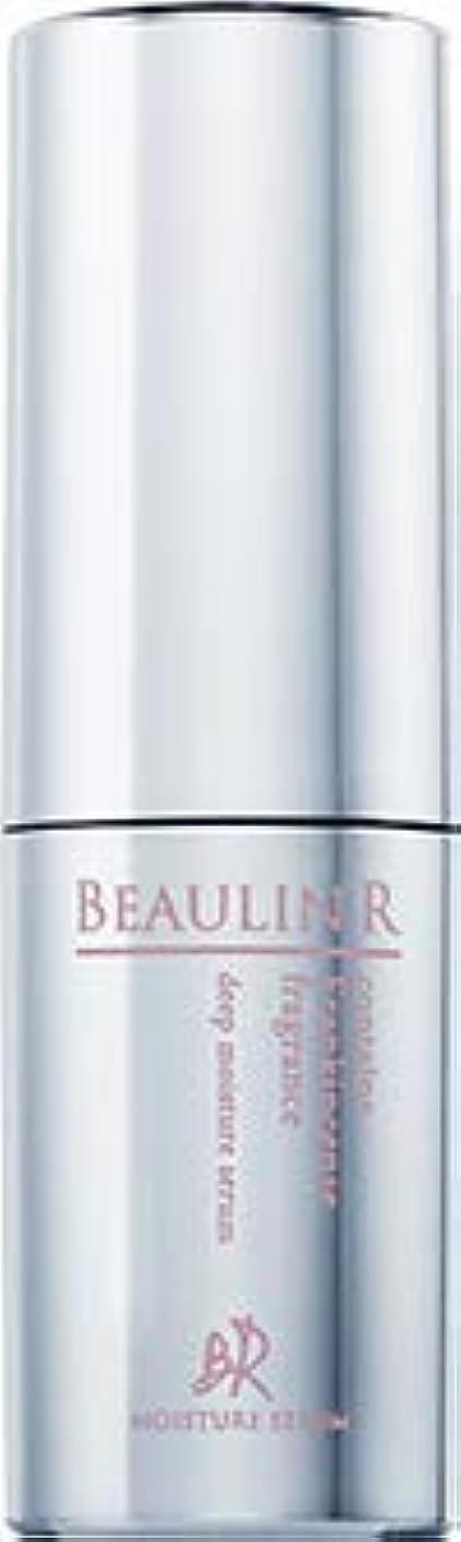 願う管理ダンプ美容液モイスチャーセラム 30ml BEAULIN R(ビューリンアール)