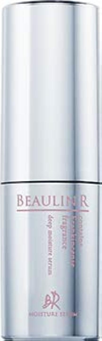 パンチ叫ぶアレキサンダーグラハムベル美容液モイスチャーセラム 30ml BEAULIN R(ビューリンアール)