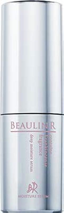 性的パステル粗い美容液モイスチャーセラム 30ml BEAULIN R(ビューリンアール)