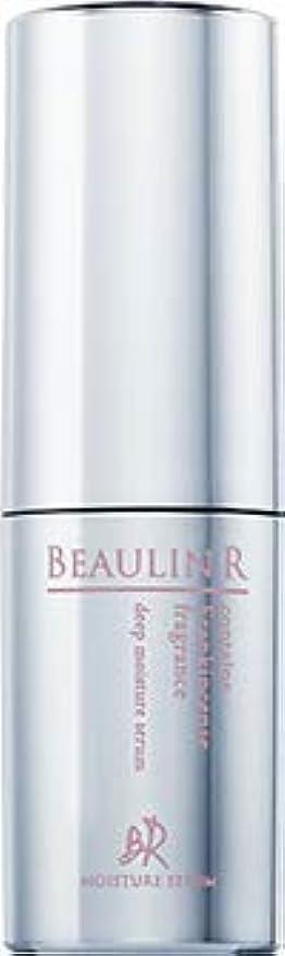 若さディスパッチなんとなく美容液モイスチャーセラム 30ml BEAULIN R(ビューリンアール)