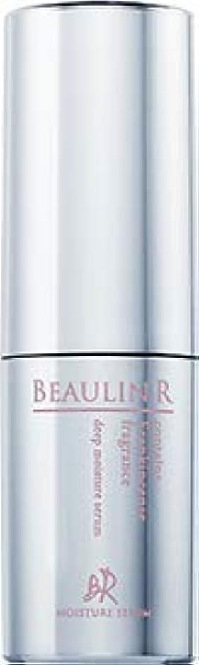 拒否粘着性眩惑する美容液モイスチャーセラム 30ml BEAULIN R(ビューリンアール)