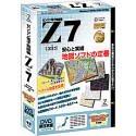 ゼンリン電子地図帳Z 7 DVD東日本版