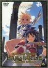 秘境探検ファム&イーリー complete edition [DVD]