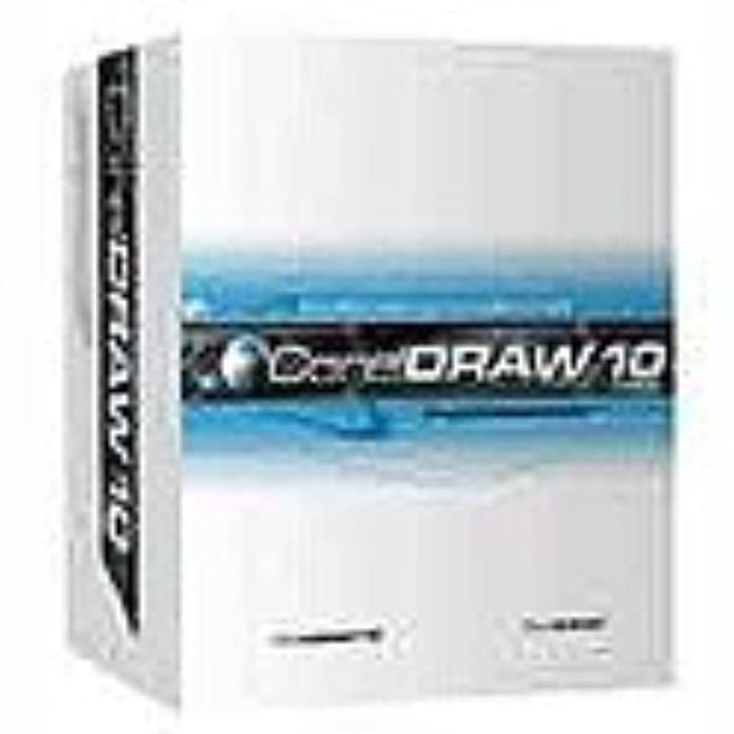 Corel DRAW 10 日本語版