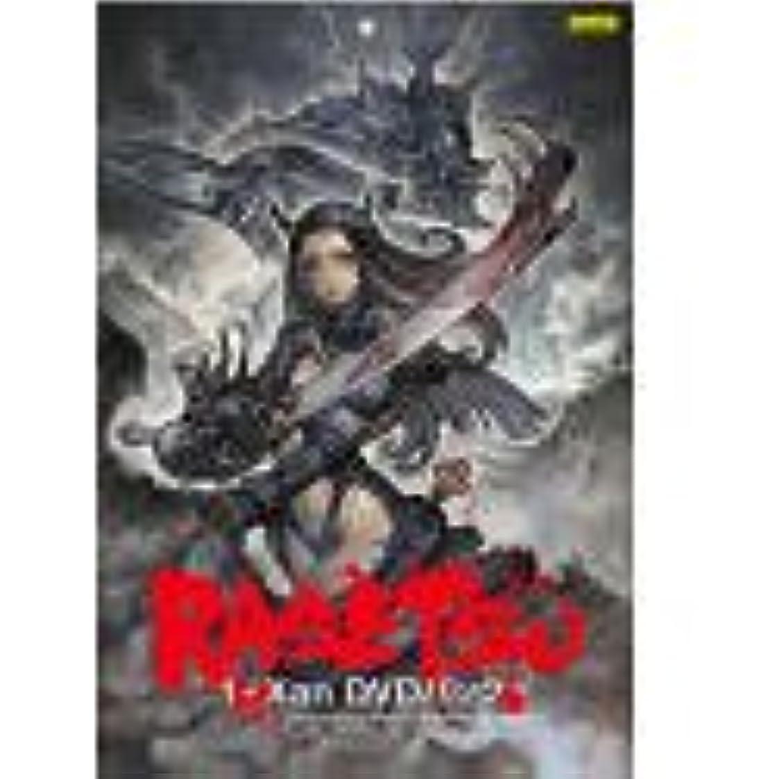 愛こどもの日始まり工画堂スタジオ RASETSU~羅刹1+XAN DVDパック