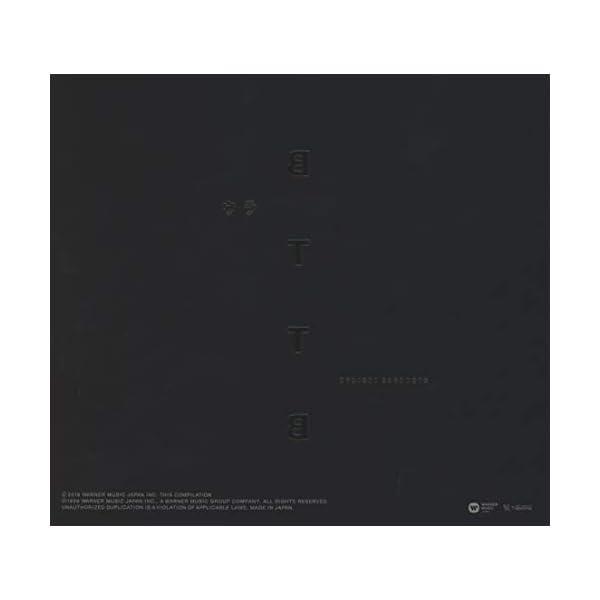 BTTB -20th Anniversary ...の紹介画像2