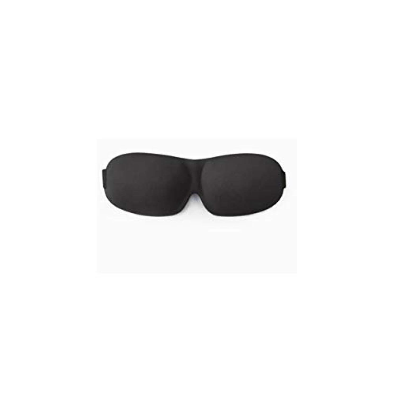 部分的に変な湿った快適な3D通気性の睡眠のアイマスク、男性と女性は快適で通気性の睡眠の睡眠のマスクをシェード (Color : Black)