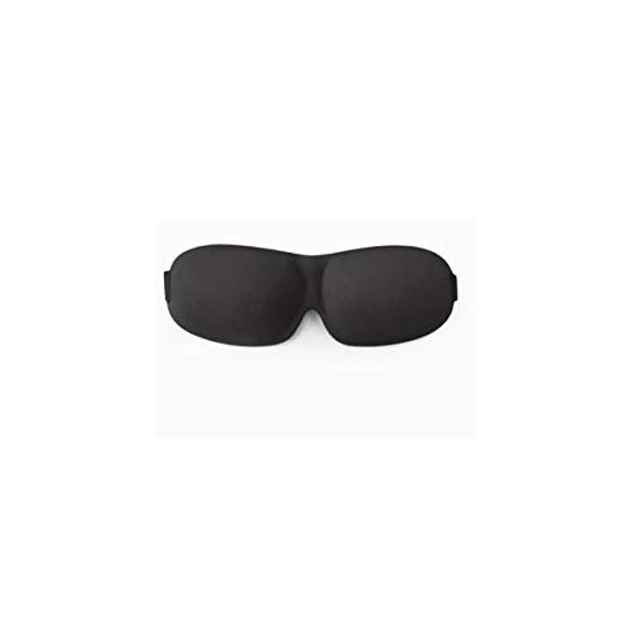 地図シャツ売上高快適な3D通気性の睡眠のアイマスク、男性と女性は快適で通気性の睡眠の睡眠のマスクをシェード (Color : Black)