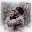 WINTER SONG OF LOVE O.S.T. (韓国盤)/