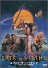 エリック・ザ・バイキング バルハラへの航海 [DVD]