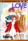LOVE (マーガレットコミックス)