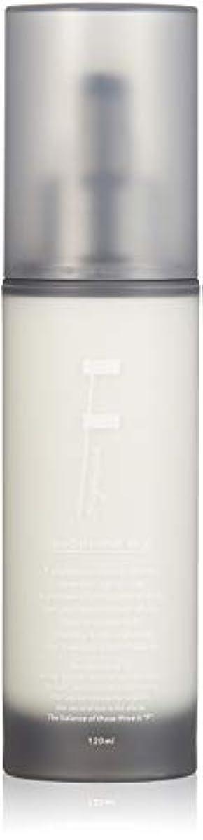 ランチョン市民テクニカルF organics(エッフェオーガニック) ブライトニングミルク 120ml