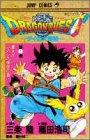 ドラゴンクエスト―ダイの大冒険 (3) (ジャンプ・コミックス)
