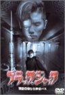 ブラックジャック [DVD]の詳細を見る