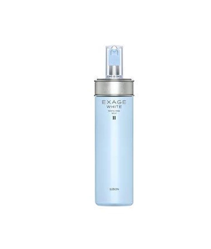 ボトルネック配管工順応性アルビオン(ALBION) エクサージュホワイト ピュアホワイト ミルク II 200g
