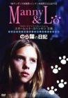 のら猫の日記 [DVD]