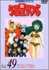うる星やつらDVD Vol.49
