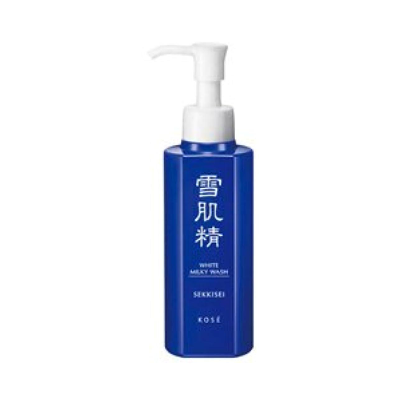 ベールオプショナル繊毛コーセー 雪肌精 ホワイト ミルキィ ウォッシュ 洗顔料 140ml アウトレット