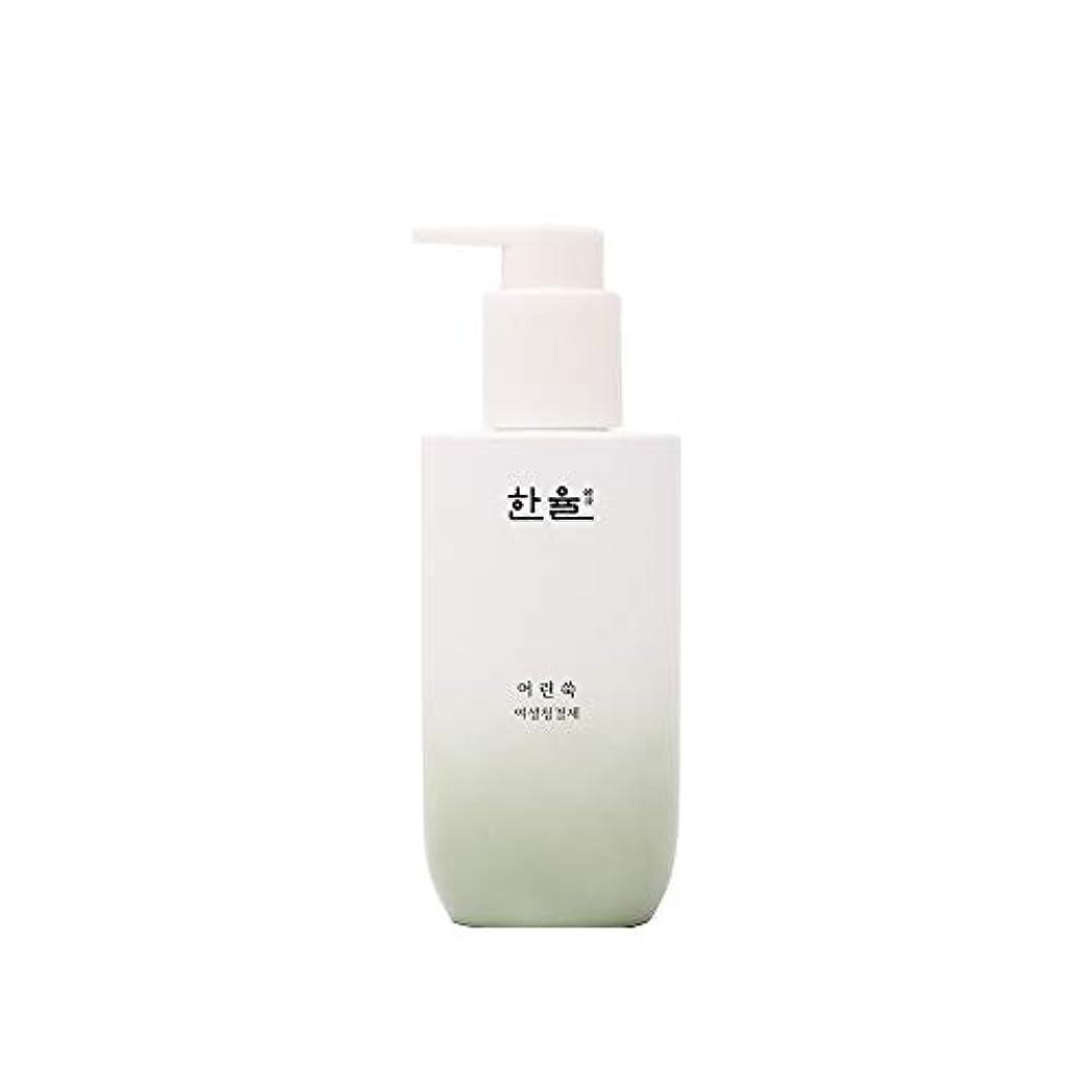 怒る地雷原ニックネーム【HANYUL公式】 ハンユル フェミニンケアジェル 200ml / Hanyul Pure Artemisia Feminine care gel 200ml