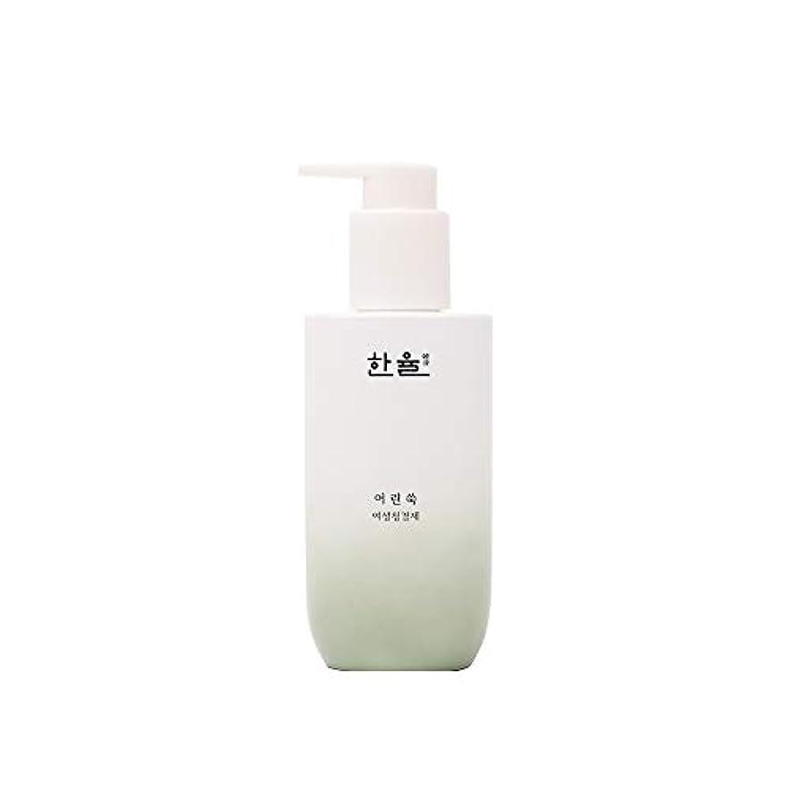 ヒューマニスティックちらつき道【HANYUL公式】 ハンユル フェミニンケアジェル 200ml / Hanyul Pure Artemisia Feminine care gel 200ml