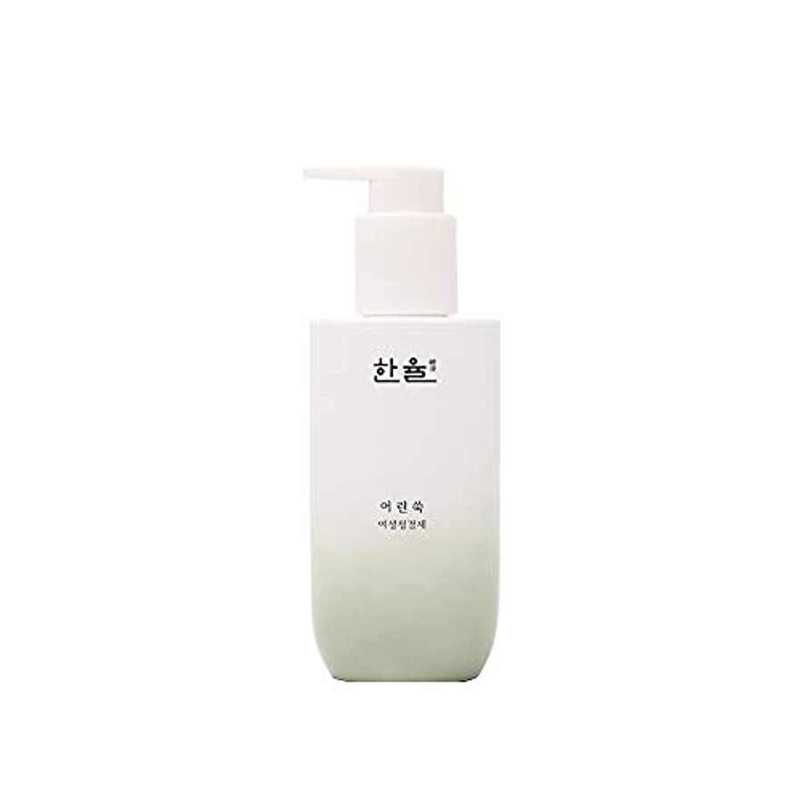 妻マニアック未就学【HANYUL公式】 ハンユル フェミニンケアジェル 200ml / Hanyul Pure Artemisia Feminine care gel 200ml