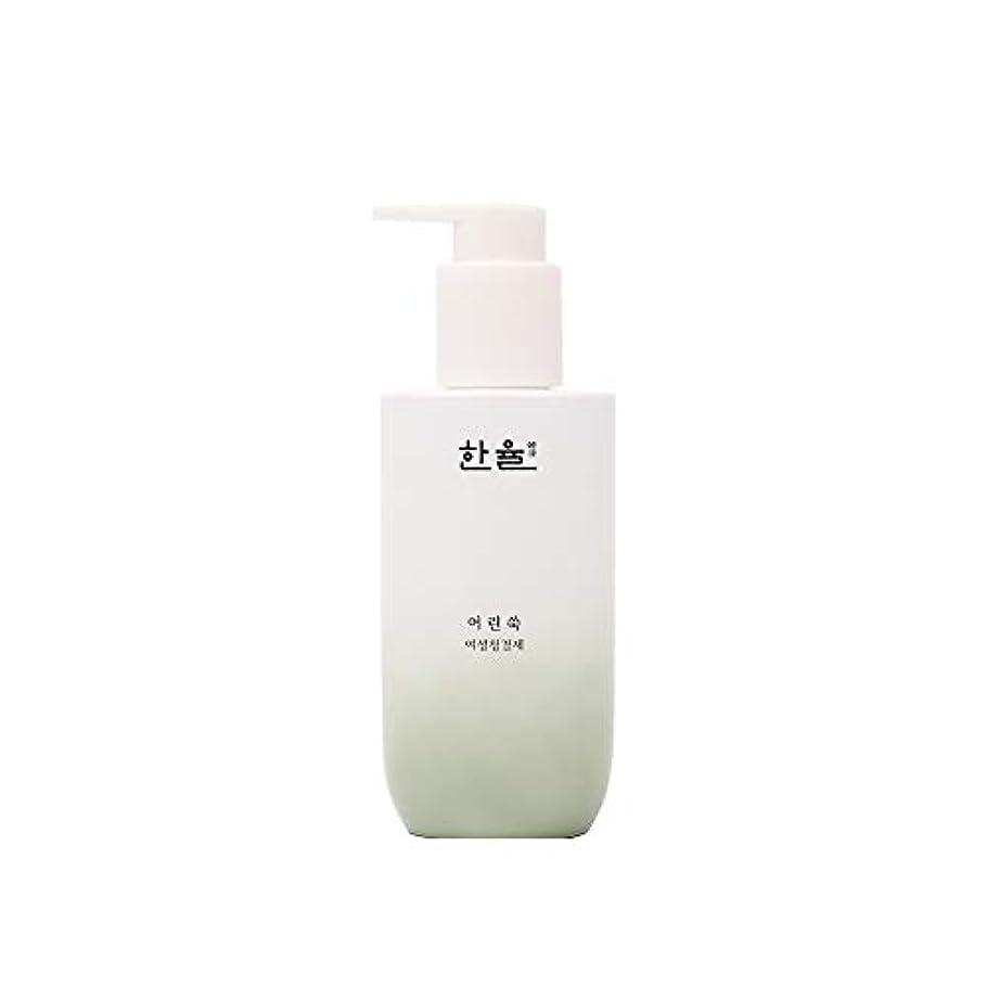 松の木差し引く貸し手【HANYUL公式】 ハンユル フェミニンケアジェル 200ml / Hanyul Pure Artemisia Feminine care gel 200ml