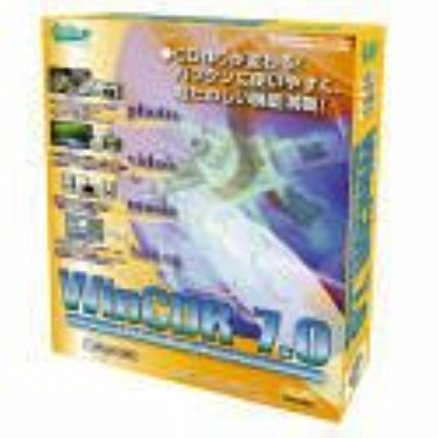 繁雑率直な昨日WinCDR 7.0 CD EnjoyPack