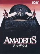 アマデウス [DVD]の詳細を見る