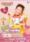 モンすたージオ知育DVD トランスモンスター Chitty Chat Pinkmik...[DVD]