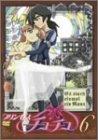 プリンセスチュチュ 6(six) [DVD]