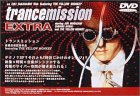 Trancemission EXTRA [DVD]