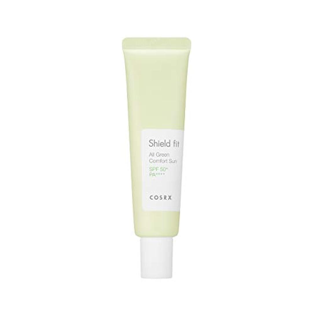 ひまわり腐ったディベートCOSRX シールド フィット オール グリーン コンフォート サン(無機系)/Shield fit All Green Comfort Sun (35ml) [並行輸入品]