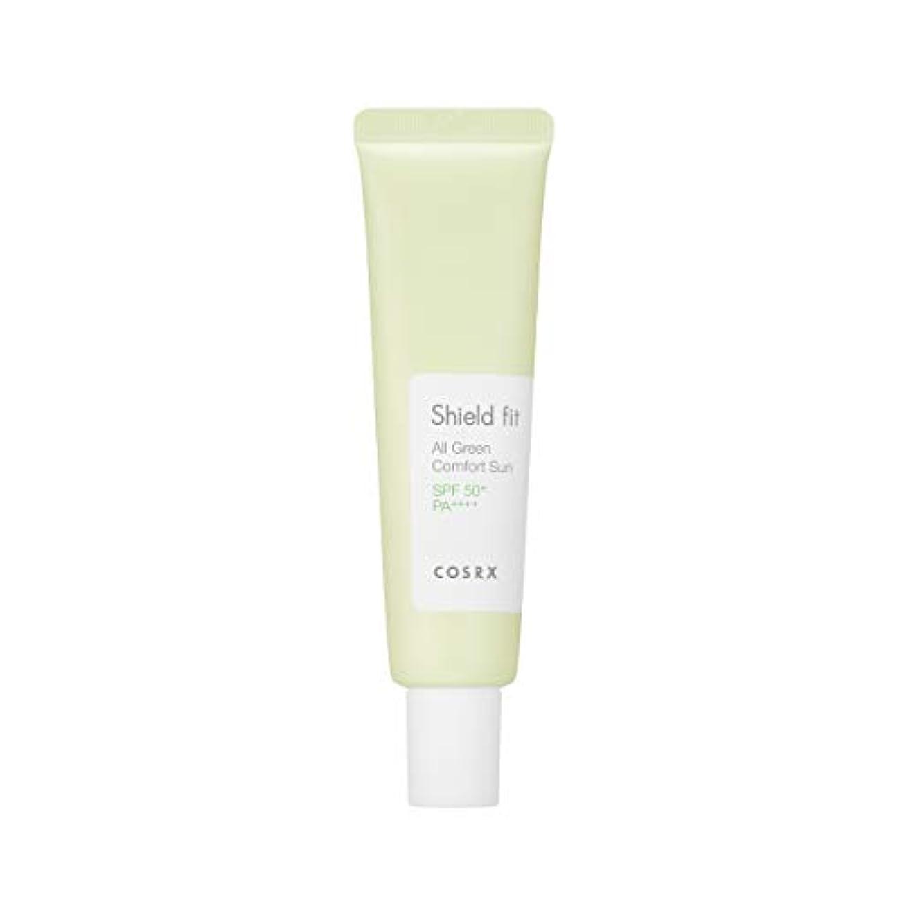 インターネット膜おかしいCOSRX シールド フィット オール グリーン コンフォート サン(無機系)/Shield fit All Green Comfort Sun (35ml) [並行輸入品]
