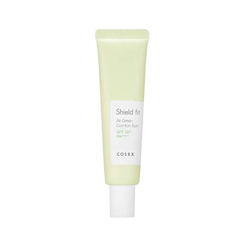 二週間細胞生き返らせるCOSRX シールド フィット オール グリーン コンフォート サン(無機系)/Shield fit All Green Comfort Sun (35ml) [並行輸入品]