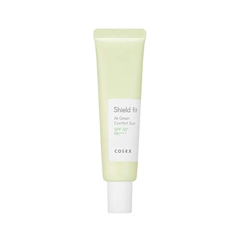 レンジ修正する矢じりCOSRX シールド フィット オール グリーン コンフォート サン(無機系)/Shield fit All Green Comfort Sun (35ml) [並行輸入品]
