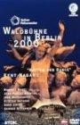 ベルリンフィル・ヴァルトビューネ2000 [DVD]