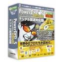 PowerDVD 5 Deluxe デジタル放送対応版