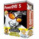 PowerDVD 5 特別乗り換え版