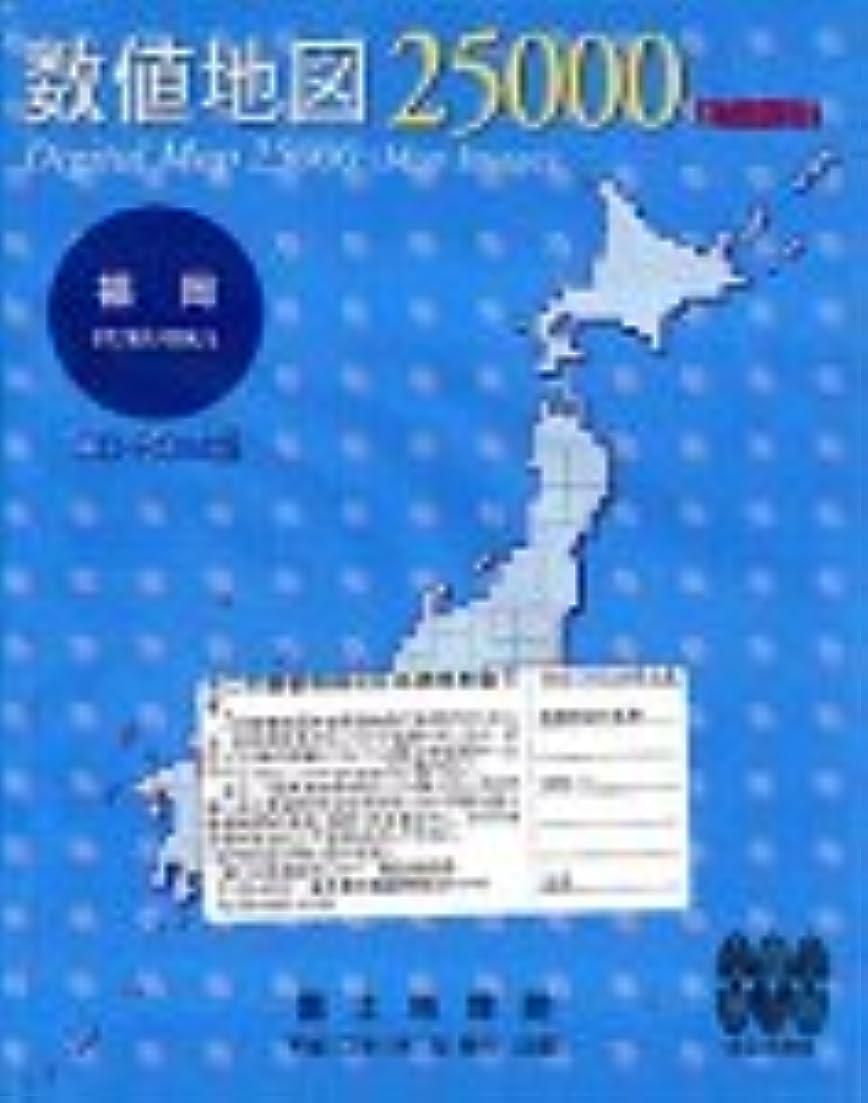 ロイヤリティストレッチ呪われた数値地図 25000 (地図画像) 福岡