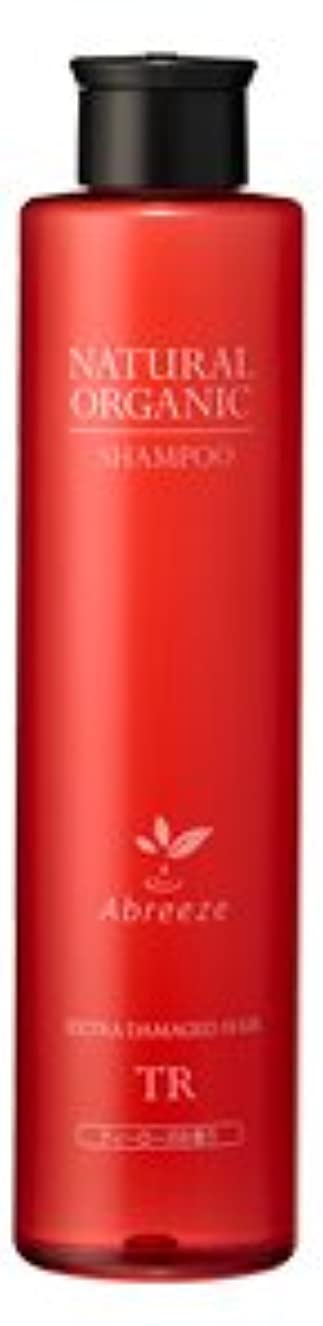 棚私無視するパシッフィクプロダクツ アブリーゼ ナチュラルオーガニック シャンプー TR 260ml