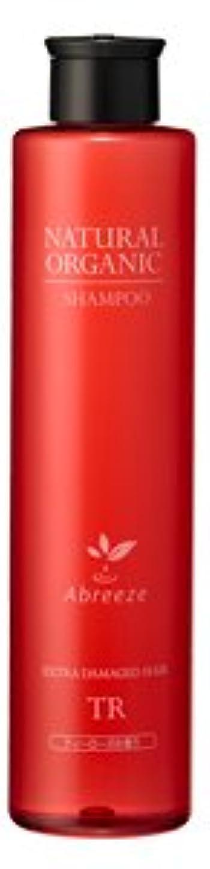 重要異常パシッフィクプロダクツ アブリーゼ ナチュラルオーガニック シャンプー TR 260ml