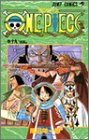 ONE PIECE 19 (ジャンプ・コミックス)の詳細を見る