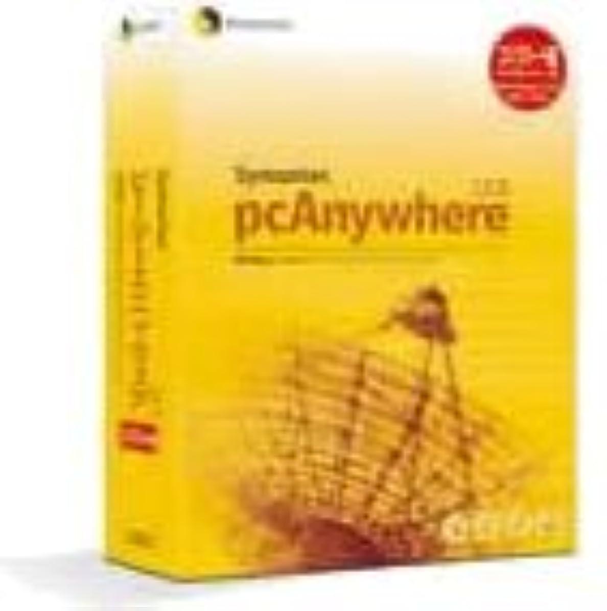 改修する国内の高度【旧商品】Symantec pcAnywhere 12.0J Complete版