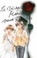 マリア様がみてる OVA コレクターズ エディション 1 子羊たちの休暇  初回限定生産   DVD