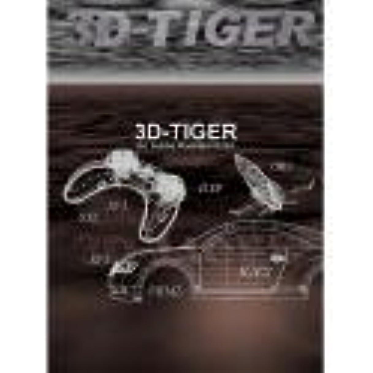 乱気流割れ目アスリート3D-TIGER Macintosh版