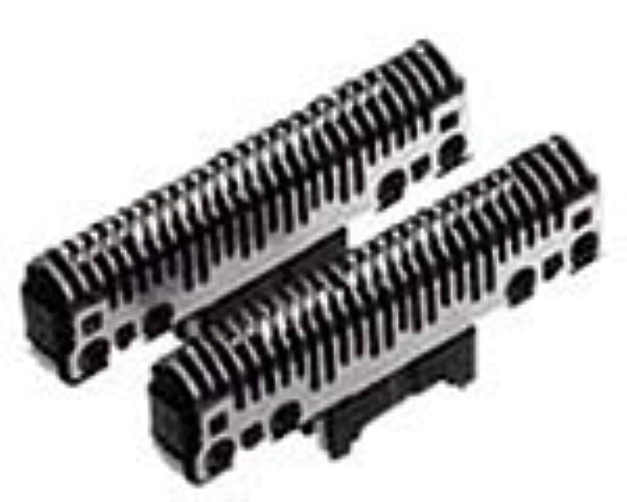 飲み込むジャンプアトラスパナソニック 替刃 メンズシェーバー用 ES9074